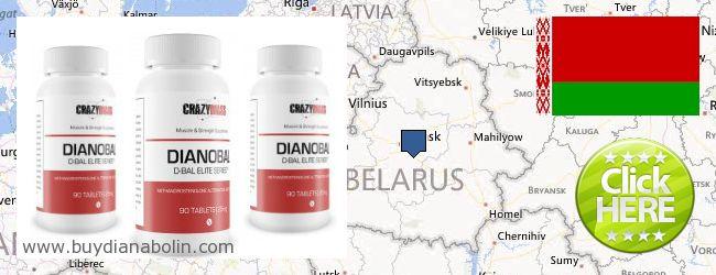 Где купить Dianabol онлайн Belarus