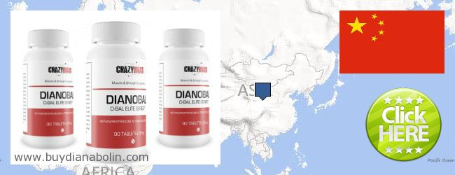 Где купить Dianabol онлайн China