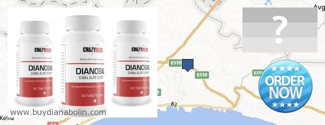Где купить Dianabol онлайн Dhekelia
