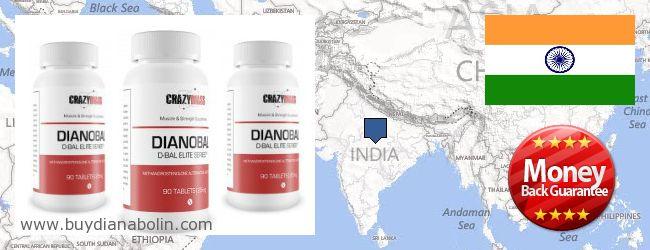 Где купить Dianabol онлайн India