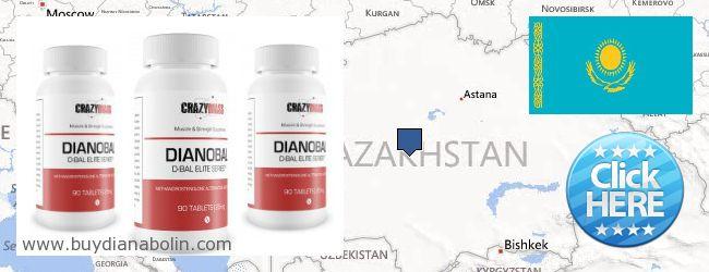 Где купить Dianabol онлайн Kazakhstan