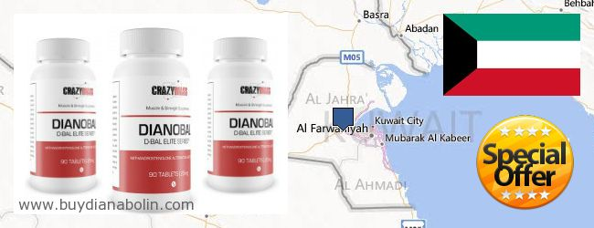 Где купить Dianabol онлайн Kuwait