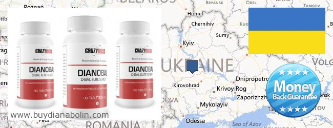 Где купить Dianabol онлайн Ukraine