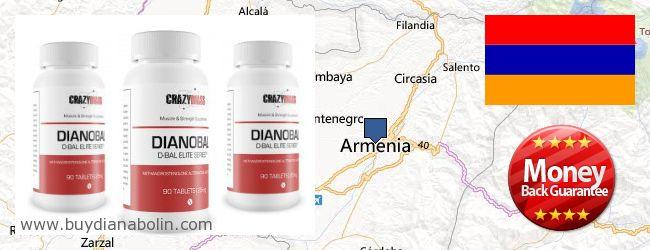 Къде да закупим Dianabol онлайн Armenia