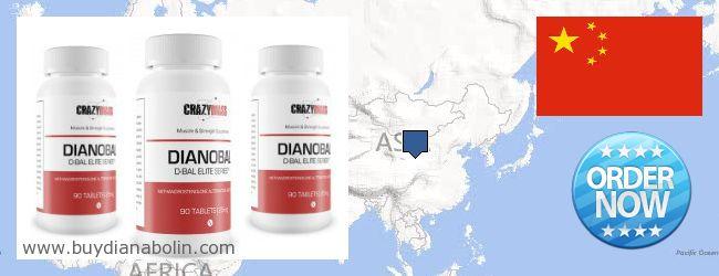Къде да закупим Dianabol онлайн China