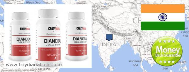 Къде да закупим Dianabol онлайн India