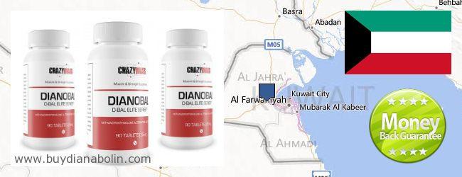 Къде да закупим Dianabol онлайн Kuwait