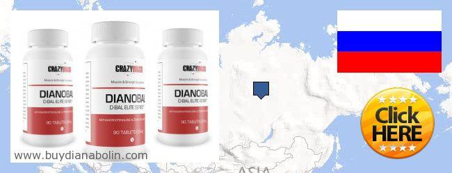 Къде да закупим Dianabol онлайн Russia