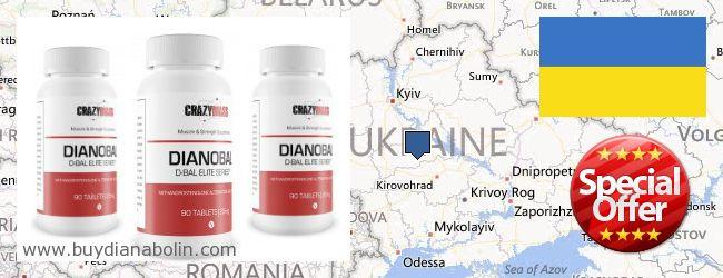Къде да закупим Dianabol онлайн Ukraine