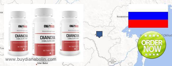 Where to Buy Dianabol online Amurskaya oblast, Russia