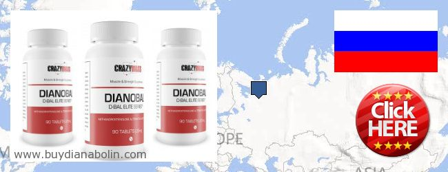 Where to Buy Dianabol online Arkhangel'skaya oblast, Russia
