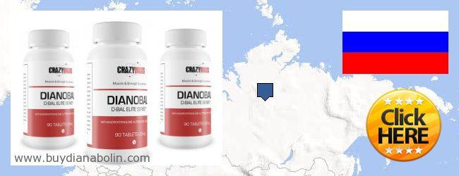 Where to Buy Dianabol online Krasnoyarskiy kray, Russia