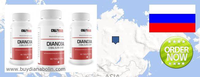 Where to Buy Dianabol online Udmurtiya Republic, Russia