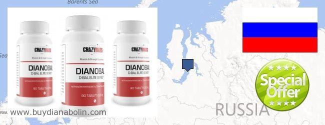 Where to Buy Dianabol online Yamalo-Nenetskiy avtonomnyy okrug, Russia