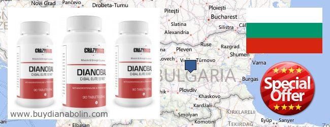 Onde Comprar Dianabol on-line Bulgaria