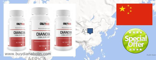 Onde Comprar Dianabol on-line China