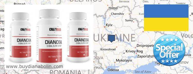 Onde Comprar Dianabol on-line Ukraine